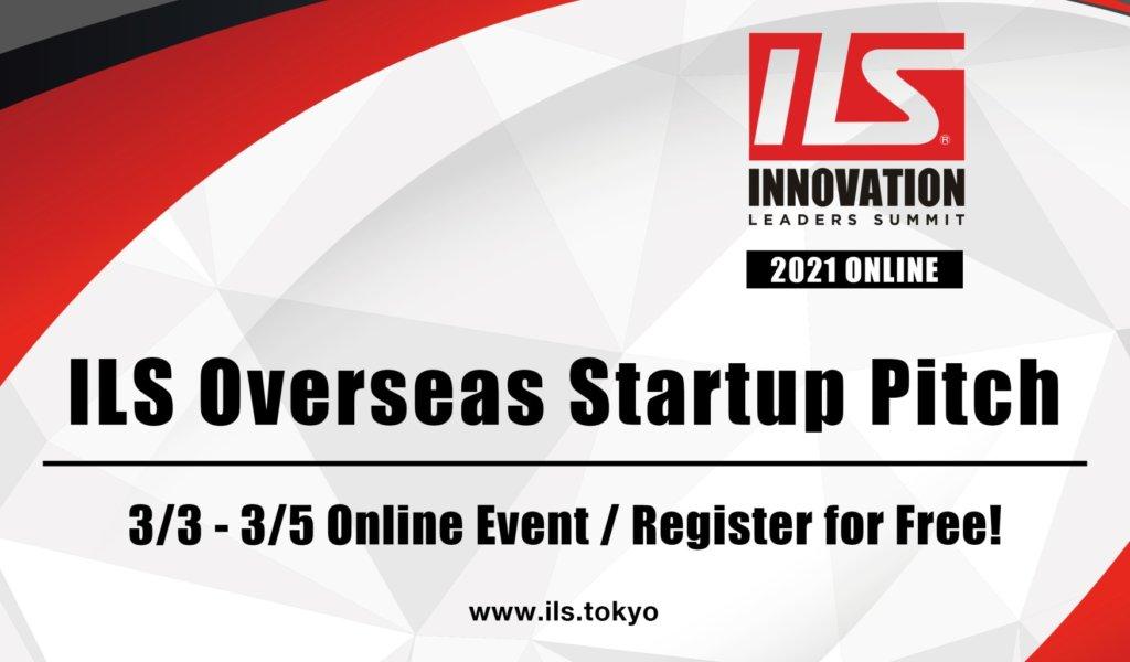 Innovation Leaders Summit Japan VM Engineering